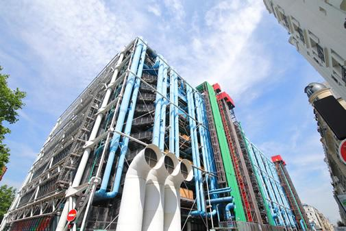 The modern exterior of the Centre Pompidou in Paris.