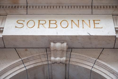 A marble arch on the grounds of the Sorbonne in Paris, France.